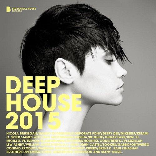 VA - Deep House 2015 Deluxe Versio