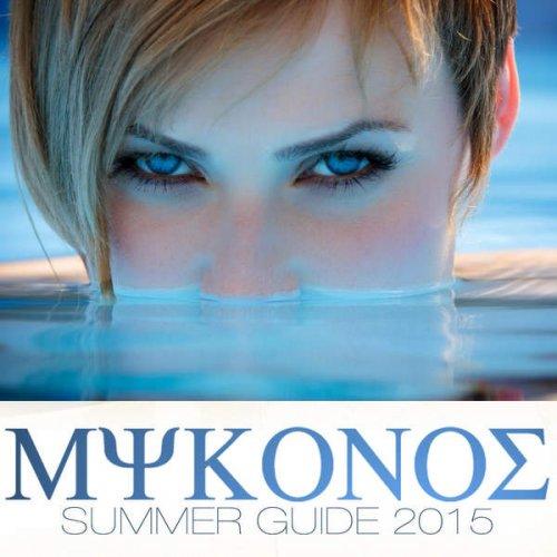 VA - Mykonos Summer Guide (2015)