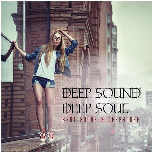 VA - Deep Sound Deep Soul - Best House and Deephouse (2015)