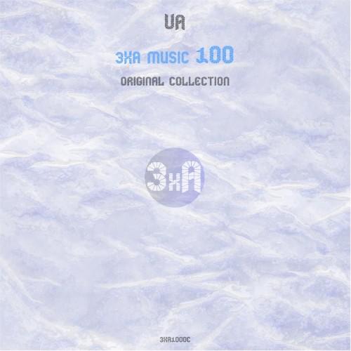 VA - 3xA Music 100 (Original Collection) (2016)