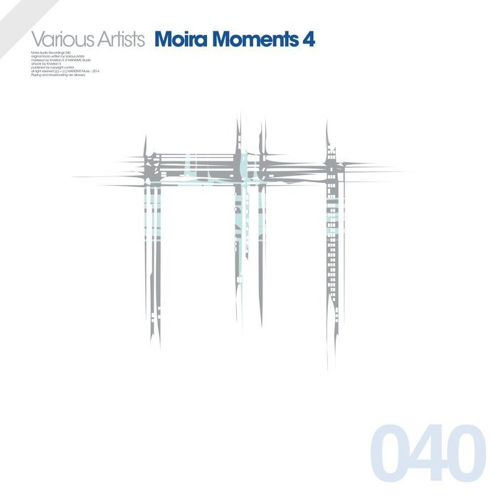 VA - Moira Moments 4 (2016)