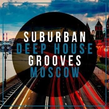 VA - Suburban Deep House Grooves Ibiza (2016)