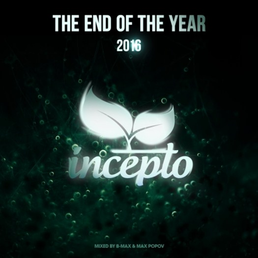 VA - The End of the Year 2016 (Mixed by B-Max & Max Popov)