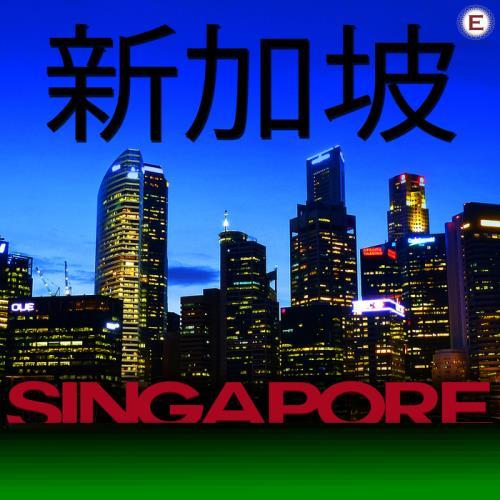 VA - Singapore Deep Nights Vol 3 (2017)
