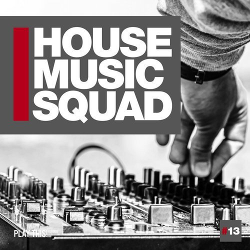 house music records 28 images songbyrd music house and