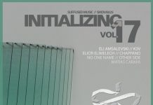 VA - Initializing, Vol. 17 [Suffused Music]