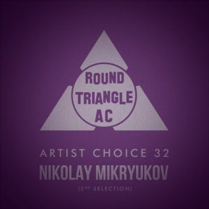 VA - Artist Choice 32: Nikolay Mikryukov (2nd Selection) [Round Triangle AC]