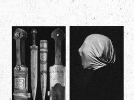 VA - Beyond Illusion & Deceit Vol. 1 [Øbskure Records]