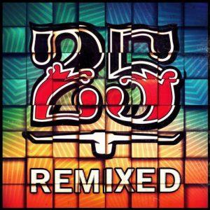 VA - Bar 25 Music: Remixed [Bar 25 Music]