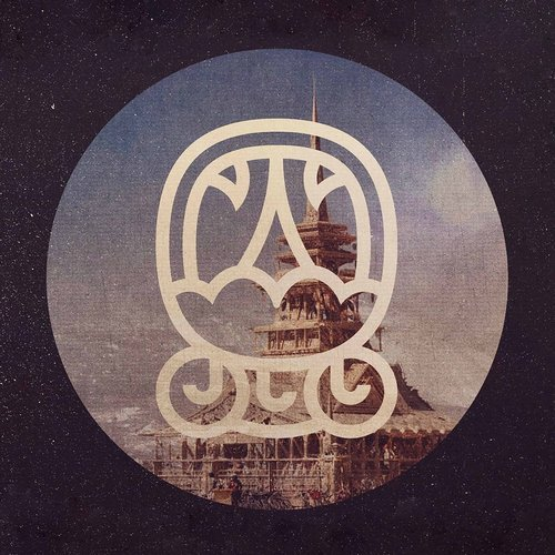 VA - Akbal Music Remixed Vol.5 [Akbal Music]