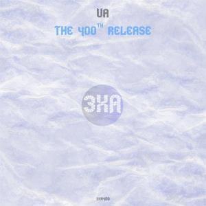 VA - The 400th Release [3xA Music]