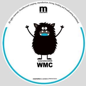 VA - MATERIALISM WMC 2020 [Materialism]