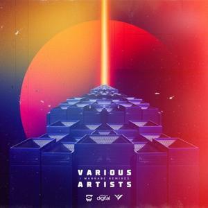 VA - I Wannabe Remixes [AIFF]